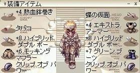 b0037741_936149.jpg