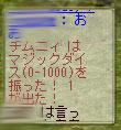 d0019945_20571862.jpg