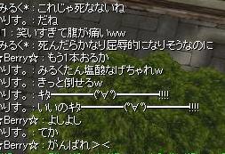 d0037655_1155338.jpg
