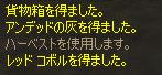 e0012857_74976.jpg