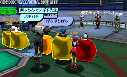 ヒーローショー:仮面ライダークウガ_c0005260_2358253.jpg