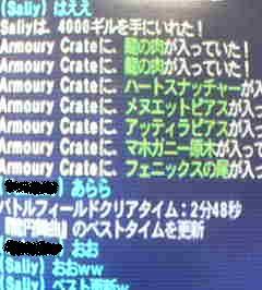 e0014861_7131019.jpg
