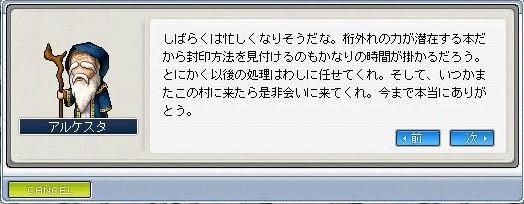 d0067669_20322872.jpg