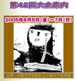 b0068572_2024468.jpg
