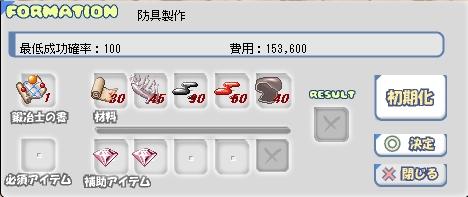 b0069074_13325649.jpg
