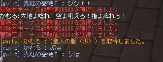 b0069074_13421773.jpg