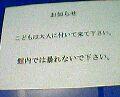 a0012575_19332695.jpg