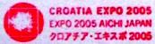 a0012575_1936295.jpg
