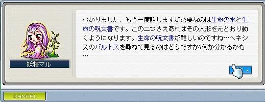 c0073113_15403958.jpg