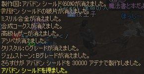 b0016320_1375524.jpg