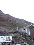 日本人の心、富士山に初登頂。_d0046025_937688.jpg