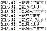 d0020039_16445170.jpg