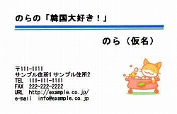 c0042941_23251342.jpg