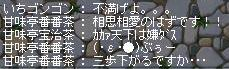 c0038847_18273539.jpg