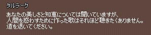 c0042449_0202967.jpg