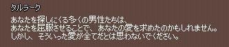 c0042449_033754.jpg