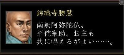 b0054760_2501734.jpg