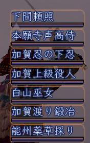 b0054760_2545579.jpg