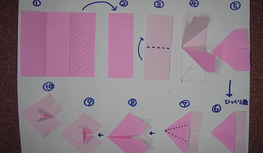 簡単 折り紙 ハートの作り方 折り紙 : divulgando.net
