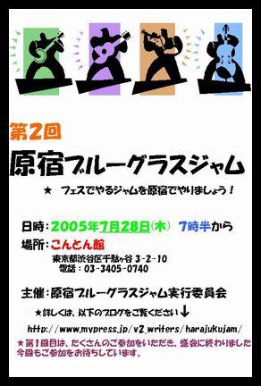 c0032583_2313038.jpg