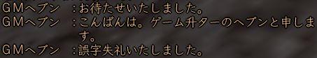 d0058007_14505972.jpg