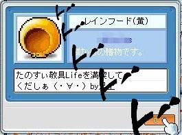 b0049327_19144167.jpg