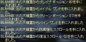 b0011730_6285058.jpg