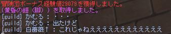 b0067050_2254955.jpg