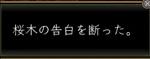 c0025858_262223.jpg