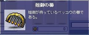 c0046070_2132032.jpg