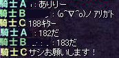 c0035483_055293.jpg