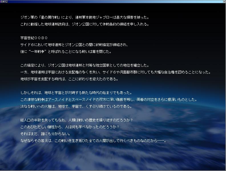 b0028685_172331.jpg