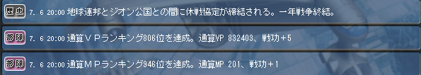 b0028685_18690.jpg