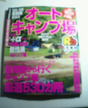 d0041590_19532035.jpg