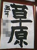c0004211_2213329.jpg