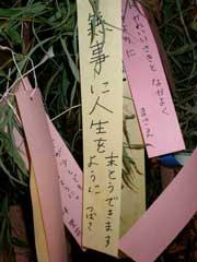 星に願いを その2 (リーガロイヤルホテル編)_b0054727_094724.jpg