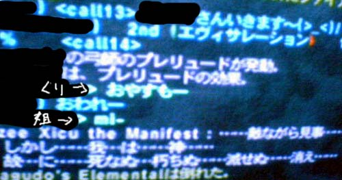 c0072032_13221096.jpg