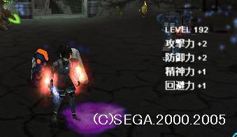 c0061739_1363265.jpg