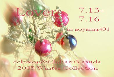 eclosion&Chiharu Yasuda 2005 WinterCollection