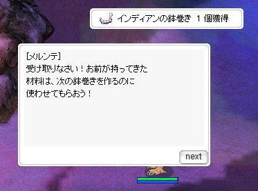 e0012248_8205894.jpg