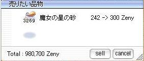e0012248_822030.jpg
