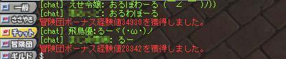 b0037463_193861.jpg