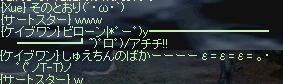 b0069679_204671.jpg