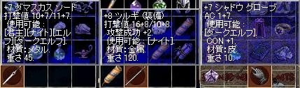 a0027896_20363847.jpg