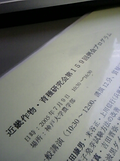 b0035100_1419941.jpg