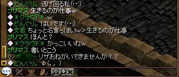 d0029725_1763739.jpg