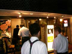 青島ワインと「なつめ」の事業化_b0054727_1448502.jpg