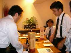青島ワインと「なつめ」の事業化_b0054727_14523080.jpg