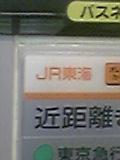 b0060945_22381536.jpg