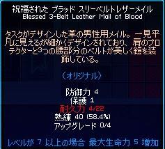 c0042449_19553437.jpg